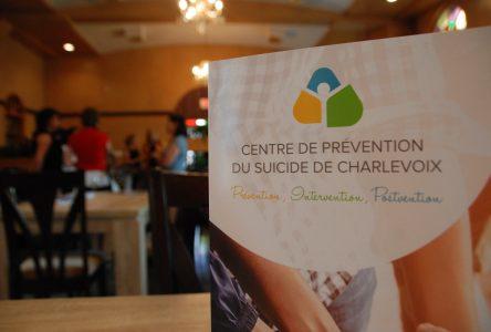 Nouveau logo pour le Centre de prévention du suicide de Charlevoix