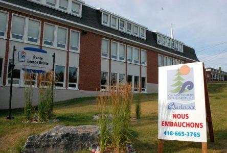 La Commission scolaire tiendra une première journée portes ouvertes le 16 août